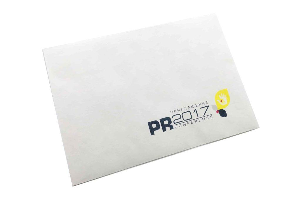 конверт белый с лого