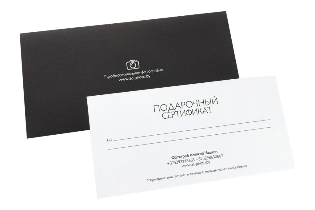 конверт DL/E65